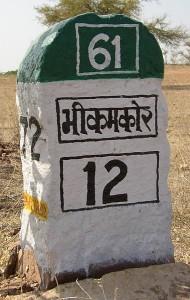 379px-Kilometre_sign_Bhikamkor